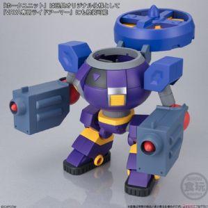 SUPER MINIPLA - Vile's Ride Armor & Hawk Unit